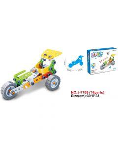 Hoogar Kids Igračka Building Blocks Motor J-7705