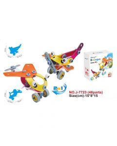 Hoogar Kids Igračka Building Blocks Set 2u1 Cartoon airplane J-7723