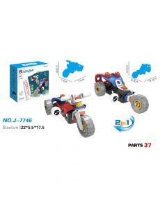 Hoogar Kids Igračka Building Blocks Set 2u1 Cartoon tricikl J-7746