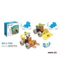 Hoogar Kids Igračka Building Blocks Set 2u1 Cartoon vozila farme J-7745